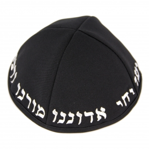 Black Kippah made of terylene 20 cm