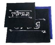 Set of dark blue color for Talita and Tefillin