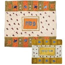 "Raw Silk Applique'd Matzah And Afikoman Cover. Matzah - 16"" x 16""  Afikoman - 12"" x 8"" Afikoman - 12"" x 8"""