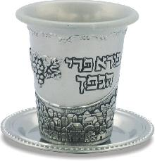 Nickel Kiddush glass 8.5 cm (without feet) with a picture of Jerusalem