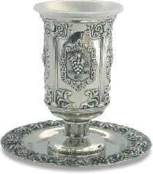 Nickel Kiddush glass 13 cm - decorated with a pattern in the form of a bunch of grapes