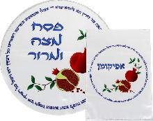 Set of passover-matzah cover and case for afikoman