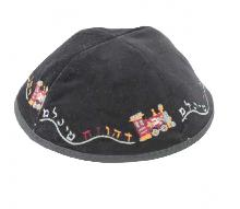 Velvet kippah off the train and embroidered letters aleph bet 20 cm