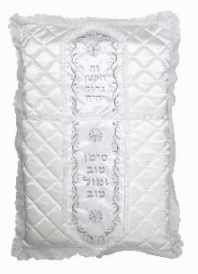 An unforgettable gift for the brit milah Pillow with original embroidery 70x50 cm
