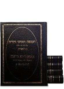 Pentateuch with Rashi's interpretation. A set of 5 volumes (in Russian)
