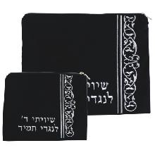 Velvet Set dark blue for Talita and tefillin 36 * 29 cm
