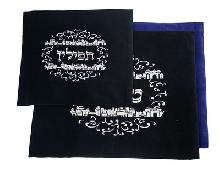 Velvet Set dark blue for Talita and tefillin with original silver embroidery