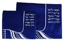 Velvet Tefillin kit and Talita 36 * 29 cm