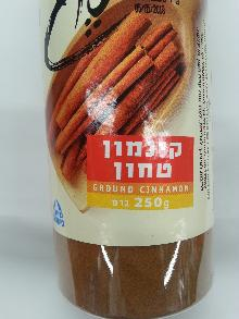 Ground cinnamon 250 grams