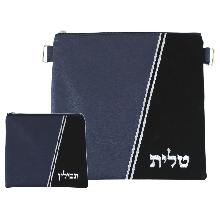 Talita bag and pouch for tefillin 34 * 35 cm