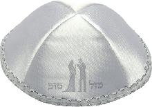 Wedding white satin yarmulkes-