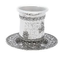 Nickel Kiddush glass with stand