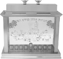 Chanukia silver background Jerusalem 37 * 28 cm